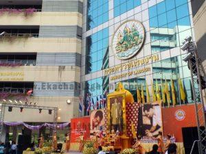 Projevují se duchové v budově Ministerstva práce v Thajsku?