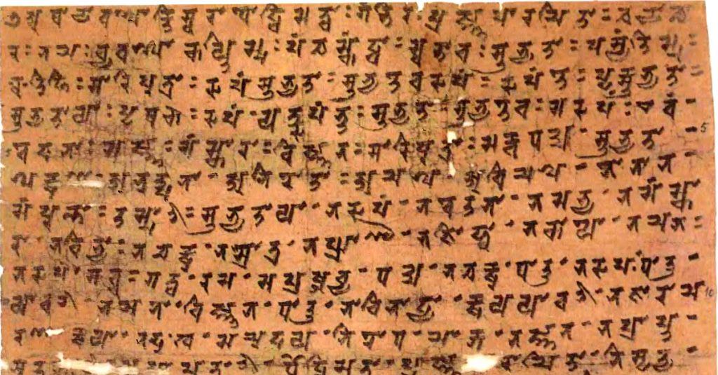 Sanskrt je jazyk starý přes 5000 let.