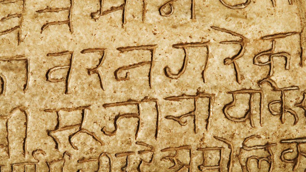 Záhada podobnosti mezi prastarým jazykem sanskrt a češtinou