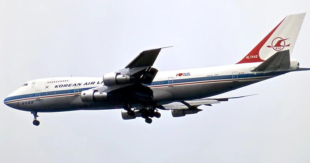 Let KAL 007: Tajemství tragédie na pozadí studené války
